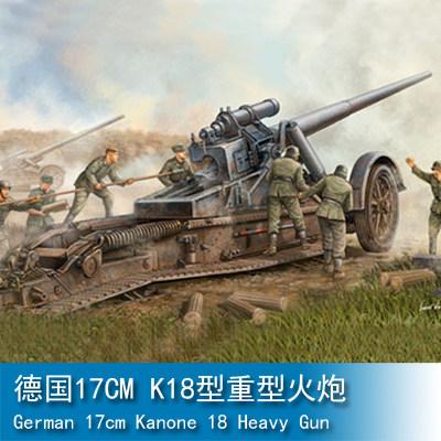 Сборная модель 1:35 TRUMPETER 02313 GERMAN 17CM KANONE 18 HEAVY GUN
