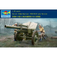 Trumpeter 1/35 02344 советская 122-мм гаубица типа М-30 1938-поздняя версия
