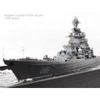 Сборная модель 1/350 Trumpeter 04522 линейный крейсер Петр Великий