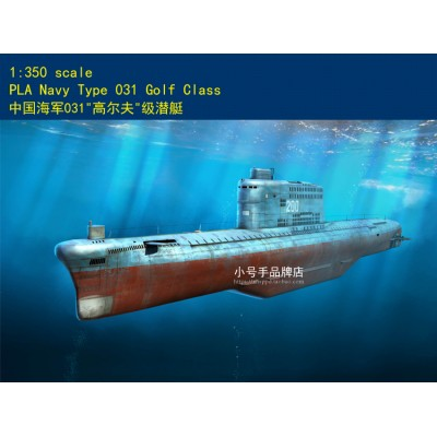 Сборная модель Hobby Boss 83514 PLA Navy Type 031 Golf Class