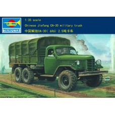 Сборная модель 1:35 Trumpeter 01002 Chinese Jiefang CA-30 military truck