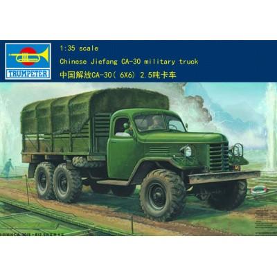 Сборная модель 1:35 Trumpeter 01002 Chinese Jiefang CA-30 military truck