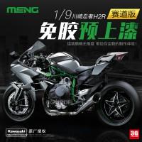 Модель мотоцикла 1:9 Kawasaki Ninja H2R (цветная версия) MENG MT-001S