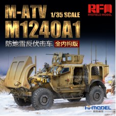 Американский бронеавтомобиль 1/35 Oshkosh M-ATV M1240A1 с полным интерьером RFM RM-5032