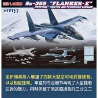 """Сборная модель Great Wall Hobby L4823 (1:48) российский истребитель Су-35С """"Flanker-E"""""""
