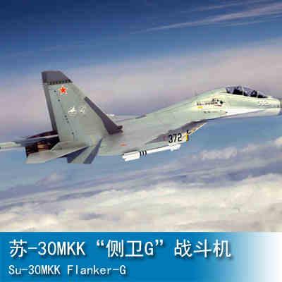 Сборная модель TRUMPETER 02271 (1:32) Су-30MKK flanker-G