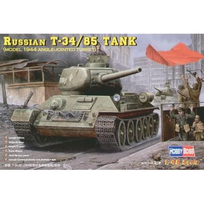 Сборная модель Hobby Boss 84809 1:48 советского среднего танка T-34/85