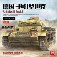 Сборная модель RM-5070 RyeField Model 1:35 немецкого среднего танка Pz.Kpfw.III Ausf.J с подвижной гусеничной подвеской