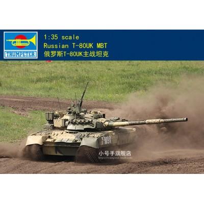 Сборная модель 1:35 TRUMPETER 09578 RUSSIAN T-80UK MBT