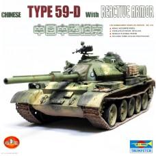 Сборная модель 1:35 Trumpeter 00315 Китайский средний танк Type-59-D (WZ-120C) с активным бронированием