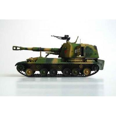 Сборная модель TRUMPETER (1:35) Китайская 152-мм самоходная пушка Type83-гаубица 00305