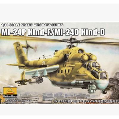 Сборная модель 1:48 российский вертолет MI-24P DOE  F MINI HOBBY MODELS 80311